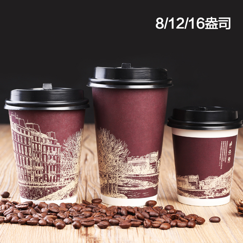 8oz 12oz Disposable Paper Coffee Cup Insulation Thick Milk Drinking Restaurant Cafe Drink Package 50pcs Lot Sk815 In Event Party From Home
