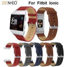 Кожаный ремешок для часов fitbit ionic smart watch браслета