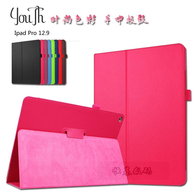 Fashion for Apple ipad pro 12.9 Magnetic Auto Wake Up Sleep Flip Litchi Leather Case Cover with Smart Stand Holder zoyu for apple ipad air1 2 magnetic auto wake up sleep flip leather case for new ipad 5 6 cover with smart stand holder