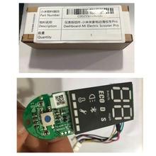 Оригинальный xiaomi m365 и Surface pro приборной панели