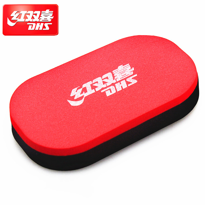 2pcs DHS Table Tennis Rubber Cleaning Sponge Professional Ping Pong Accessories Tenis De Mesa