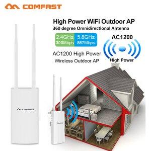 Image 2 - Comfast antena de punto de acceso de alta potencia, CF EW72 de 1200Mbps, banda Dual, 5G, cobertura omnidireccional, punto de acceso, Estación Base Wifi, AP