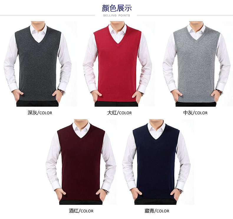 WAEOLSA Men Kintted Vest Woollen Blends Waistcoat Man Casual V-neck Vests Male Cashmere Weskit Man Plain Textured Gilet (2)