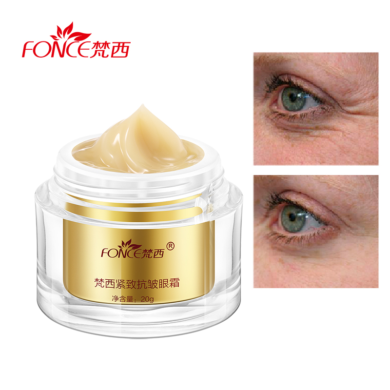 Fonce ojos crema antiarrugas reafirmante máscara de ojo eliminar ojeras tratamiento Anti hinchazón hidratante día noche Cream20g