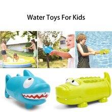 Модная Акула крокодил Водяные Пистолеты для детей пушка воды пляжа играть игрушки летний ребенок играть в воду Акула крокодил водяной пистолет, игрушки