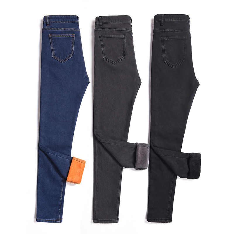 7455b61dbe6 Зимние джинсы с высокой талией Серые Синие черные плотные эластичные теплые  джинсы женские флисовые узкие джинсовые