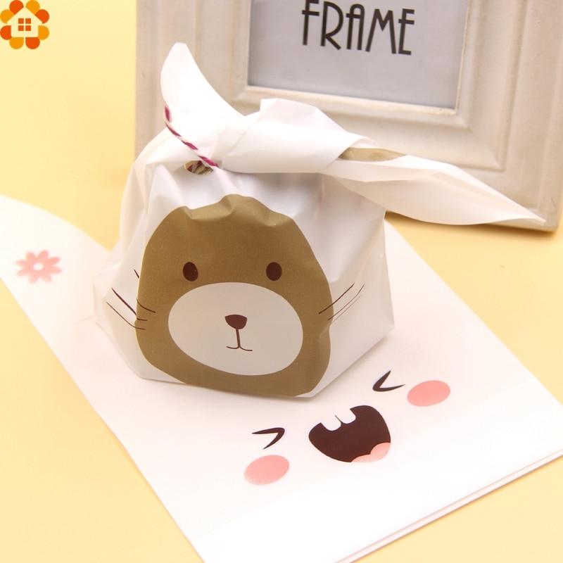 закрывающийся пакет