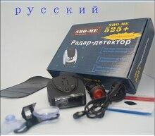 Mejor mini coche anti radar detector 525 detectores de radar del coche ruso laser 360 grados x/k/ka/ultra-x/ultra-k/ultra-k/ultra-ka/vg-2