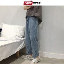 LAPPSTER pantalones vaqueros coreanos para hombre, pantalón harén, holgado, estilo Hip Hop, azul recto, 2XL, para verano, 2020