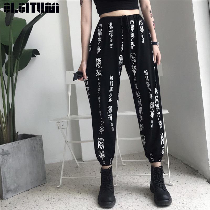 Harajuku Pants Women Elastic Waist Fashion Chinese Characters Printed Loose Calf-Length Pant Spring Autumn Korean Edition PT272
