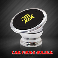 Magnetic Car Holder For Phone Universal Mobile Cell Stand Air Vent Mount GPS