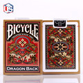 Bicycle Gold Dragon Back Playing Cards Golden Edition Poker Magic Deck Magic Tricks
