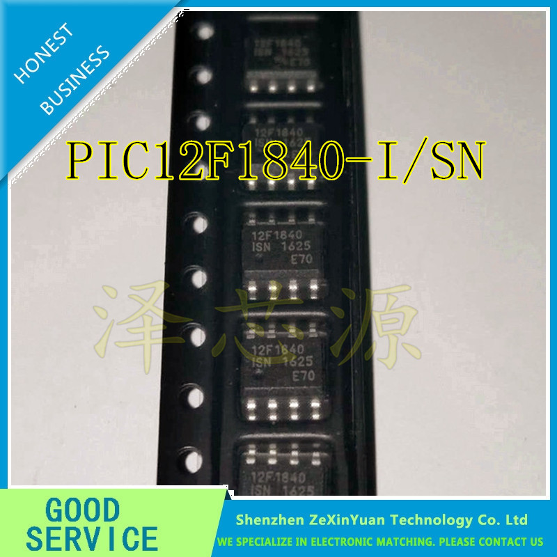 10PCS/LOT PIC12F1840-I/SN PIC12F1840 12F1840 MCU 8BIT 7KB FLASH 8SOIC BEST QUALITY.