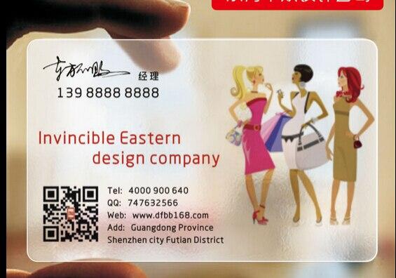 Personnalise Pleine Couleur Carte De Visite Pvc Clair Givre Transparent En Plastique Postale Impression Coins Arrondis Dans Cartes