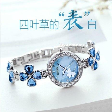 Romantic Gift Watch Girls Honey Girlfriend Gifts Novelty Birthday