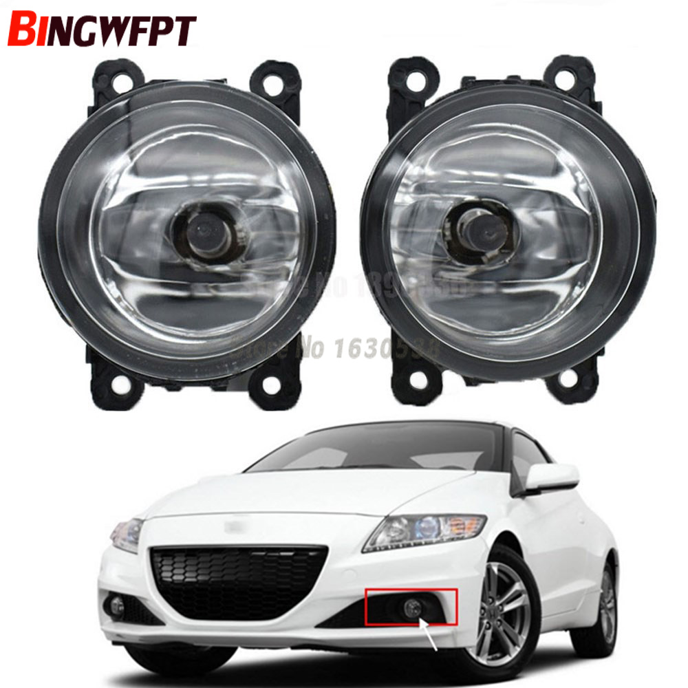 2Pcs/pair Highlighted Halogen Fog Light Lamp With Glasses Lens Replacement 33900-T0A-A01 For 2013-2015 Honda CR-Z CRZ