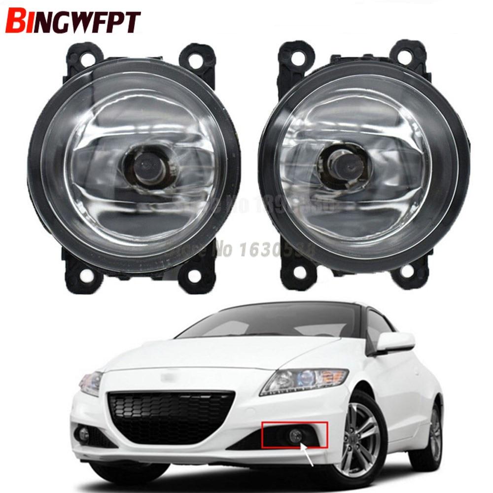 Opel Astra H H11 100w Super White Xenon HID Front Fog Light Bulbs Pair