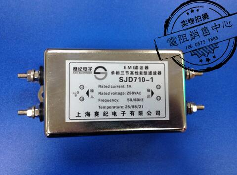 цена на [VK] Ac single-phase Three EMI power filter 220V/250V inverter servo SJD710-1A SJD710-1 Voltage Regulators