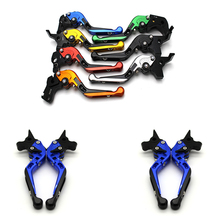 for YAMAHA FJR 1300 2003 with logo CNC Motorcycle Accessories Adjustable Brake Clutch Levers Foldable Extending for kawasaki zx7r zx7rr zx9 89 03 94 97 with logo cnc motorcycle accessories adjustable brake clutch levers foldable extending