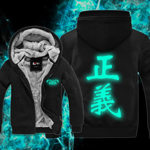 Anime rim hoodies Pirates hai-jun wang justice Luminous reflective Qiu dong outfit and velvet thickening zippers Hooded coat