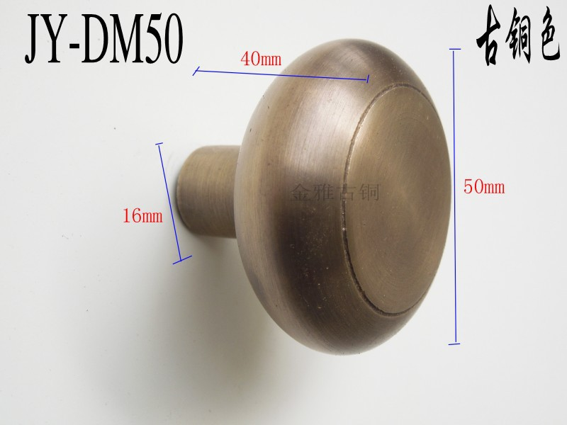 Copper handle doorknob handle door handle modern minimalist Chinese antique copper fittings metal handle верхний душ grohe rainshower 27477000