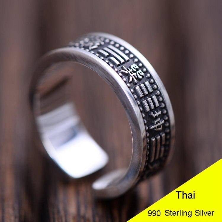 990 Sterling Silver Retro Gossip Open Ring Men Thai Silver Fine Jewelry Gift 0.6cm Wide Finger Ring CH052076