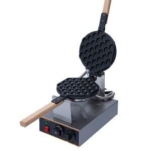 Image 4 - 110V 220V מסחרי חשמלי ביצת בועת ופל יצרנית מכונת Eggettes פאף עוגת ברזל יצרנית מכונה בועה ביצת עוגה תנור