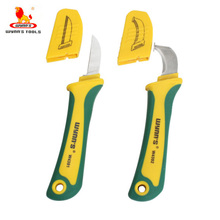 Купить с кэшбэком Wynns Straight/Curved Mouth Cable Wire Stripping Knife Stripping Electrician Knife For Electrician Hand Tools