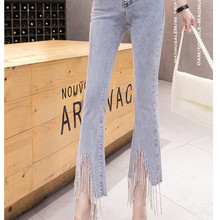 JUJULAND Flare Set auger Jeans Woman Denim Trousers Vintage