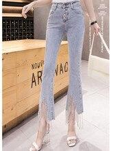 Vintage dżinsy odzież zestaw