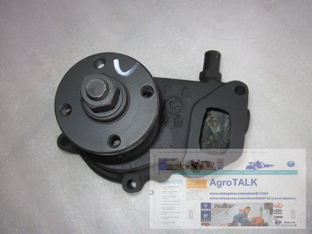 Lijia SL series, the SL2105ABT SL3105ABT2S, the water pump, part number: sl sl кпб lexie 2 спал