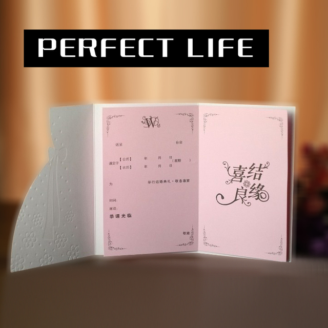 Neue Elegante Chinesischen Stil Hochzeit Oder Hochzeitseinladung  Hochzeitseinladungen Kreative Hochzeitseinladung E Mail