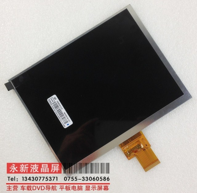 U35gt tablet lcd screen display screen hd ips