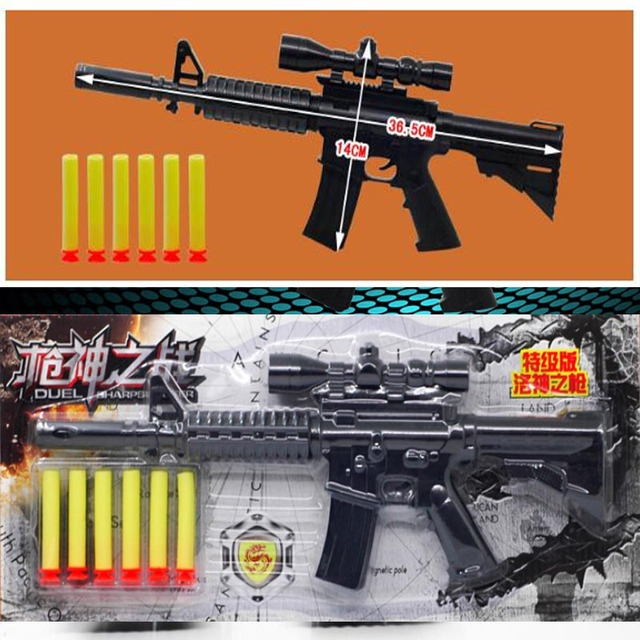 Nerf Air Soft Gun Airgun M4A1 Gun Pistol & Soft Bullet Gun Plastic Toys + 6 Eva Foam Bullets