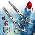 Free shipping! UCU440C High Quality Professional Salon Hair Scissors Cutting and Thinning Scissors Set For Stylist