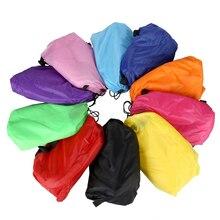 2017 HOT Fast Inflatable Lazy Bag 240*70cm Air Sleeping Bag Camping Beach Bed Portable Air Sofa Nylon Laybag Air Lounger