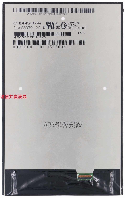 цена на free shipping original new Original 8''inch S8-50 LCD screen S8-50FLC display CLAA080FP01 screen LCD
