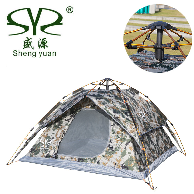 Camouflage Automatic Tents 4 Person Double Layer Waterproof Multifunction Outdoor Camping Family Tent For Fishing HuntingCamouflage Automatic Tents 4 Person Double Layer Waterproof Multifunction Outdoor Camping Family Tent For Fishing Hunting