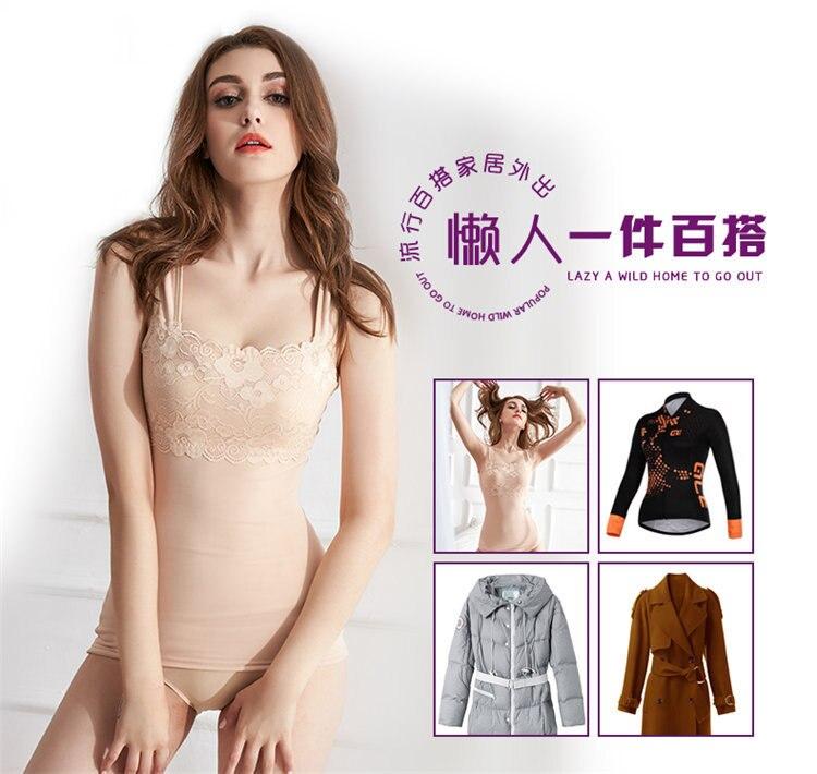 Keep Warm Super Flexible Pile Warm Vest Female Lace Double Layer Add Wool Thickening Body Warm Vest Underwear