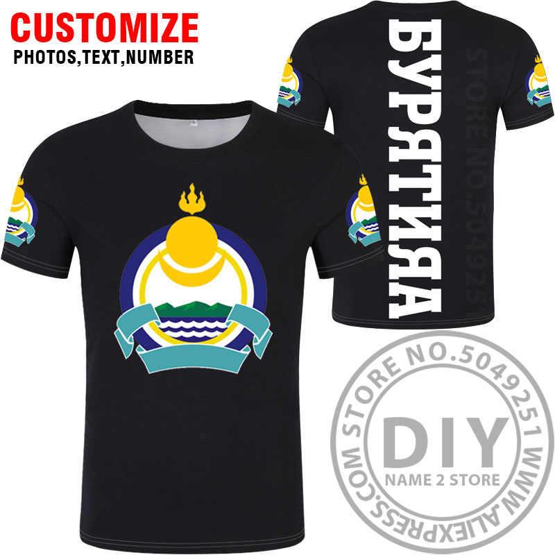 Buryatia 셔츠 무료 사용자 정의 만든 이름 번호 ulan ude t-셔츠 인쇄 플래그 단어 러시아 러시아 rossiya buryatiya barguzin 0 옷