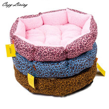 Leopard Print Cotton Pet Warm Bed