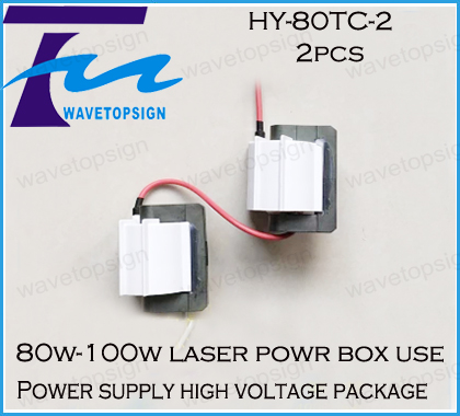 Ignition coil  HY-80TC-2 use for 80-100w  laser power box  2pcs