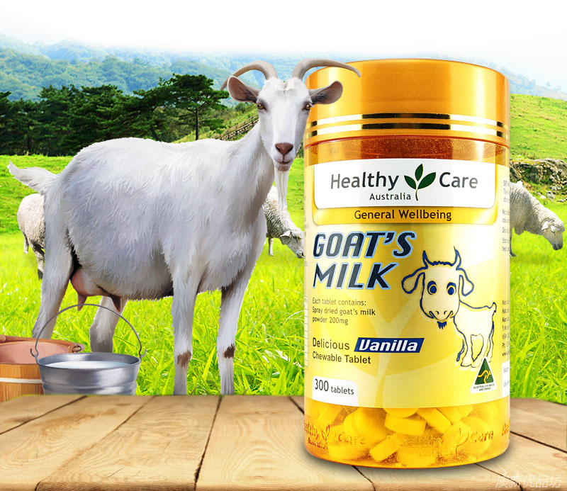 Healthy care Goat's Milk Each tablet contains spray dried goat's milk powder 200 mg 300 pcs healthy learning