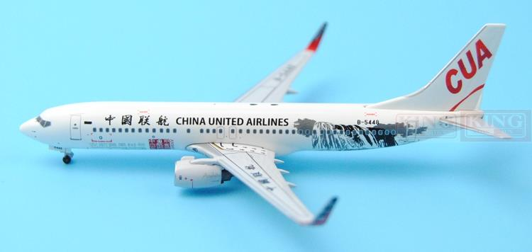 Special offer: SKYWINGS 005 B737-800/w B-5448 China United Huangguoshu Waterfalls No. commercial jetliners plane model hobby special offer wings xx4361 jc singapore wins an aviation 9v mga 1 400 b737 800 w commercial jetliners plane model hobby