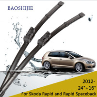 Wiper Blades For Skoda Rapid 2012 Onwards 24 16 Fit Push Button Type Wiper Arms Only
