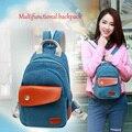 Стильный популярный небольшой многофункциональный рюкзак в повседневном стиле для молодёжи и студентов