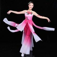 Chinese style new hanfu jasmine classical dance costume female elegant national performance