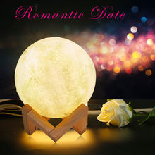 Lemonbest 1/2/3 pcs Romantic 3D Printing RGB LED Moon Night Lights 16 Colors Touch Control USB Powered Bedroom Desk Lamp(China)