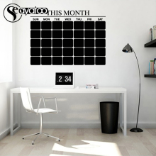 This Month Week Calendar Planner Erasable Blackboard Chalkboard Monthly Vinyl Wall Decal Sticker 58x80cm