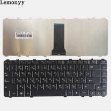 NEW Russian laptop Keyboard for Lenovo Ideapad Y450 Y450A Y450AW Y450G Y550 Y550A Y550P Y460 Y560 B460 Y550A Black RU keyboard(China)